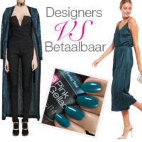 How to wear | Disco Glam | Designers vs betaalbaar